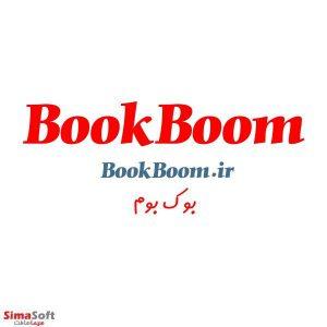 دامنه بوک بوم BookBoom.ir