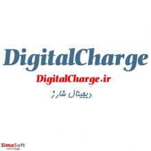 دامنه و سایت دیجیتال شارژ DigitalCharge.ir
