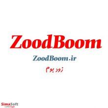 دامنه زود بوم ZoodBoom.ir