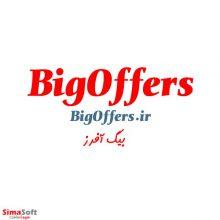 دامنه بیگ آفرز BigOffers.ir