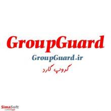 دامنه گروپ گارد GroupGuard.ir