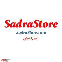 دامنه صدرا استور SadraStore.com
