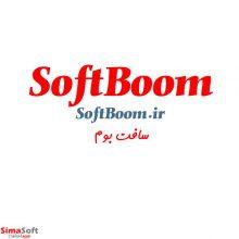 دامنه سافت بوم SoftBoom.ir