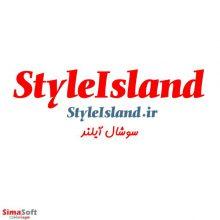 دامنه استایل آیلند StyleIsland.ir