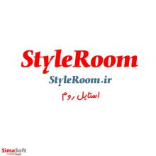دامنه استایل روم StyleRoom.ir